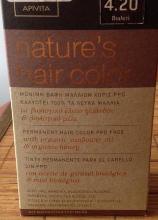 Краска для волос apivita оригинал органич гипоаллерген