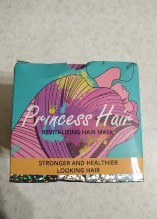Принцесс хаир - маска для роста и оздоровления волос princess hair