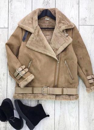 Зимняя дубленка замшевая куртка на меху утеплённая