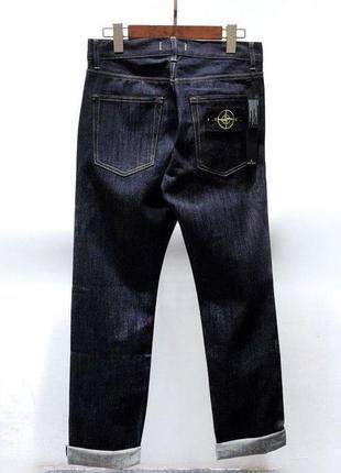 Джинси stone island штани брюки