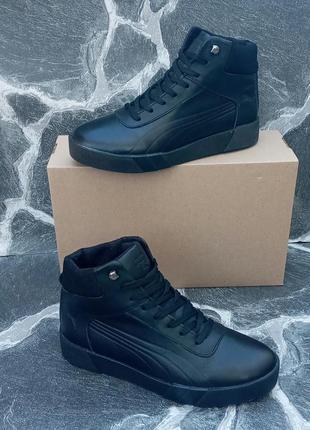 Мужские зимние ботинки puma classic winter boots черные,кожаные,с мехом