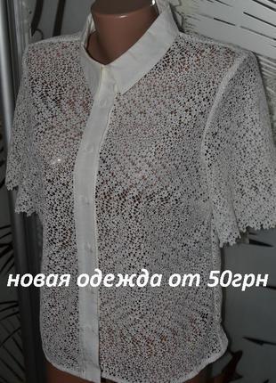 Блузка кружево