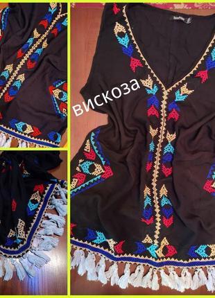 Туника сарафан платье вискоза оборка вышивка кисти кисточки бубоны boohoo бохо