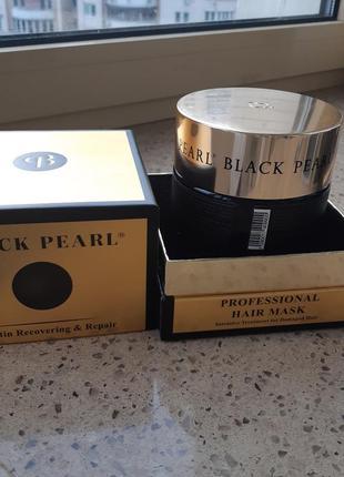 Black pearl профессиональная маска для волос