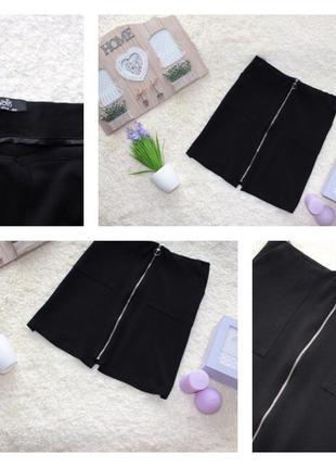 Трендовая трикотажна юбка трапеция с молнией и карманами