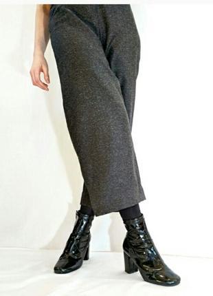 Серые брюки кюлоты высокая посадка pull&bear