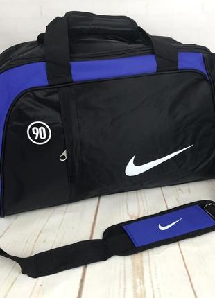 Спортивная сумка  для тренировок, для поездок ксс92-1