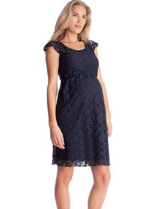 Платье для беременной luxe by seraphine