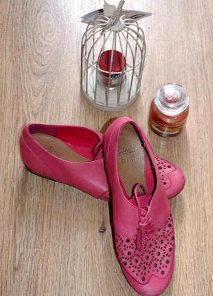 Супер-удобные и красивые туфли