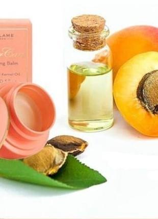 Смягчающее средство с маслом абрикосовой косточки
