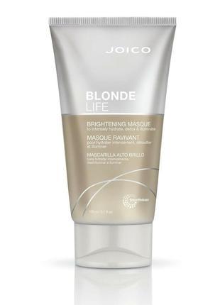 Joico blonde life brightening mask - маска для сохранения яркого блонда 150ml