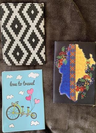 Набір комплект, обкладинки на паспорт,обложка на паспорт.