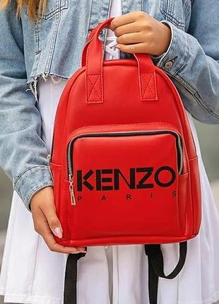 Стильный женский рюкзак, городской рюкзак из экокожи