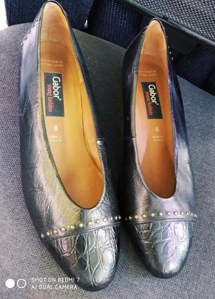 Туфли балетки лофери
