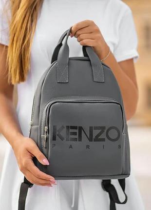 Новый женский рюкзак на каждый день!