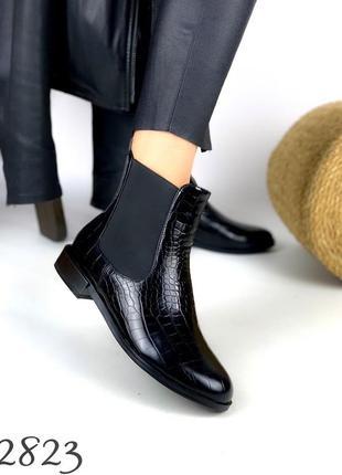 "Ботинки ""asteliks"""