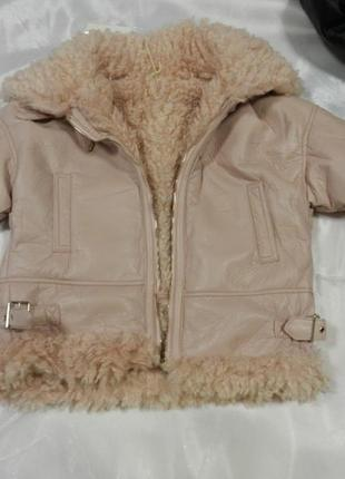 Куртка дублёнка мех