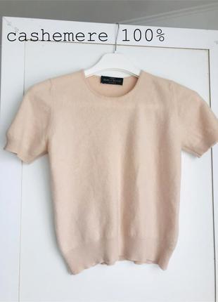 Кашемірова футболка