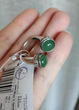 Необычное серебряное кольцо с  зеленым авантюрином тунис