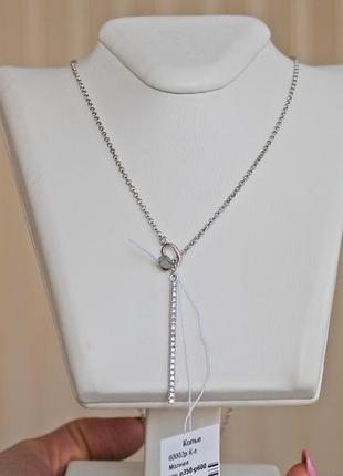 Серебряное колье молния (35-60 см)