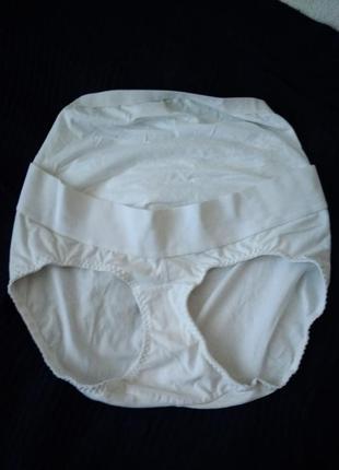 Трусы для беременных naturana