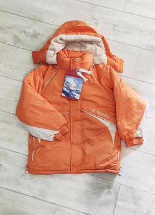 Распродажа! зимняя куртка подросток