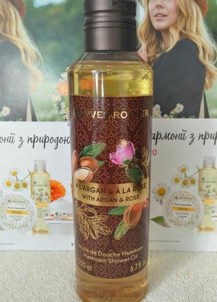 Масло для душа аргания – роза код 95176 ив роше yves rocher