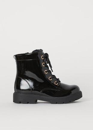 Стильные осенние ботинки