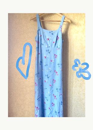 Нежно голубое макси платье