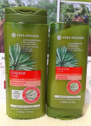 Набор для волос защита и блеск окрашенных волос ив роше yves rocher ів роше