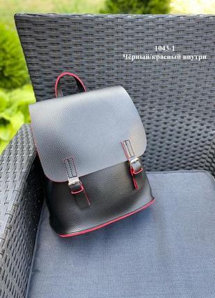 Новый рюкзак/сумка