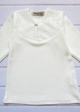 """Рубашка для крещения """"сияние"""""""