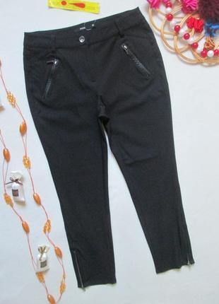 Шикарные стрейчевые черные брюки с замочками внизу  fransa