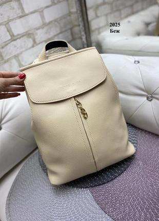Новый бежевый рюкзак/сумка