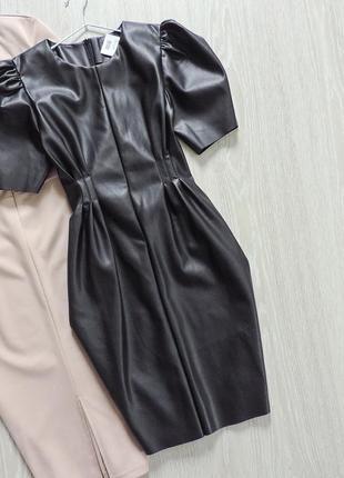 Платье из эко кожи с рукавами - фонариками