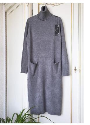 Теплое платье миди под горло высокий ворот и карманы s/m кашемир серый меланж