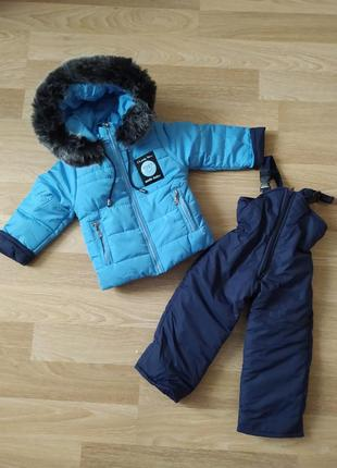 Зимний комбинезон куртка