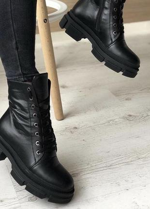 Ботинки , кожа