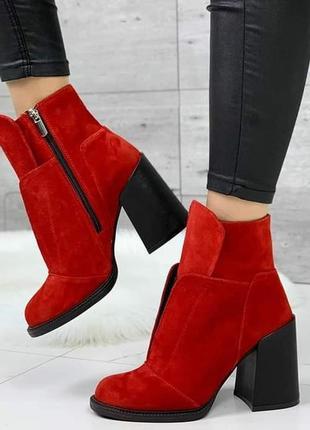 Женские демисезонные красные замшевые ботинки ботильоны.