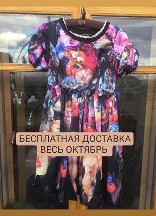 Платье 🖤💖