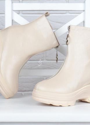 Ботинки женские на танкетке milk shoes бежевые польша