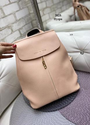 Новый рюкзак/сумка пудра