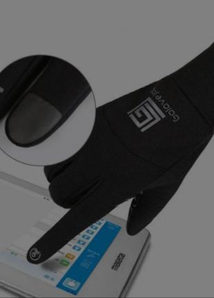 Спортивные/ автомобильные/ сенсорные перчатки