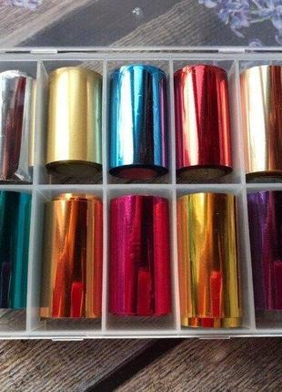 Набор фольги в коробочке для дизайна ногтей по 1м. 10 шт.