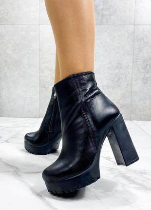 Ботильоны кожаные, ботинки осенние, ботинки демисезонные