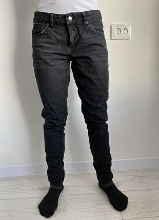 Boy friend, джинсы бойфренд, темно серые черные джинсы, брендовые коттоновые джинсы.