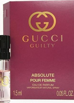 Gucci guilty/edp/пробник парфумів/жіночі парфуми/духи