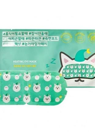 Корейская тканевая маска для глаз от etude house