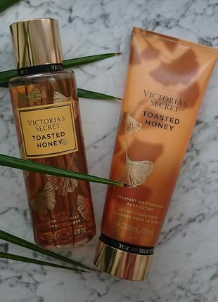 Спрей ей парфумированый +лосьон victoria's secret toasted honey