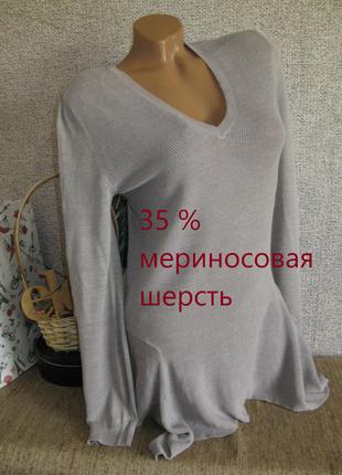 Мягкий джемпер в составе мериносовая шерсть eur 36-40